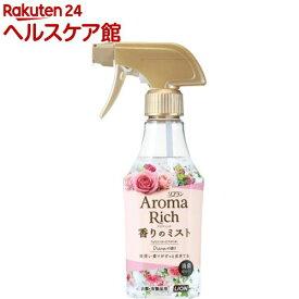 ソフラン アロマリッチ 香りのミスト ダイアナの香り(280ml)【ソフラン】