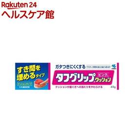 タフグリップ クッション ピンク(65g)【タフグリップ】