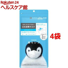 ネピア 鼻セレブマスク Mekuru ふつうサイズ(4枚入*4コセット)【ネピア(nepia)】
