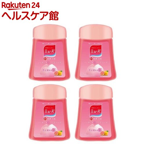 ミューズ ノータッチ泡ハンドソープ 詰替え ボトル グレープフルーツの香り(250mL*4コセット)【ミューズ】