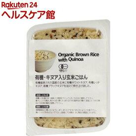ナチュラルキッチン 有機 キヌア入り玄米ごはん(150g)【ナチュラルキッチン】