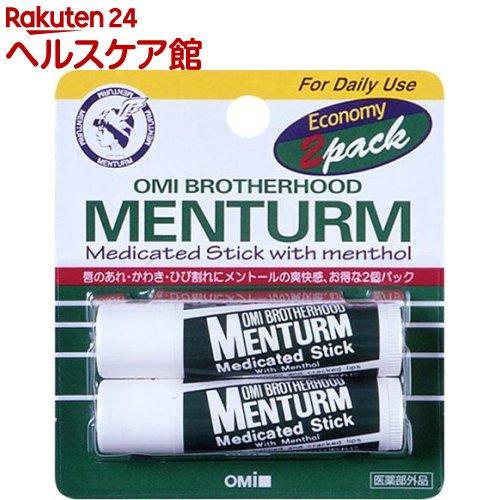 メンターム 薬用スティック レギュラー( 4g*2本入)【メンターム】