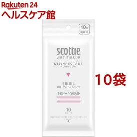 スコッティ ウェットティシュー 消毒 携帯用(10枚入*10袋セット)【スコッティ(SCOTTIE)】