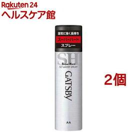 ギャツビー セット&キープスプレー スーパーハード(180g*2コセット)【GATSBY(ギャツビー)】
