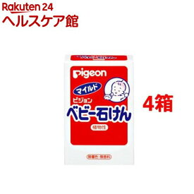 ベビー石けん(90g*4コセット)