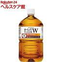 からだすこやか茶W(1.05L*12本入)[ペットボトル 特保]【送料無料】