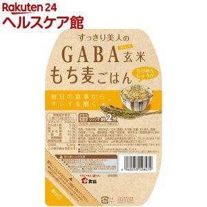 すっきり美人のGABA玄米もち麦ごはん ちりめんしょうが(150g)