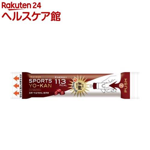 スポーツようかん あずき(40g)【井村屋】