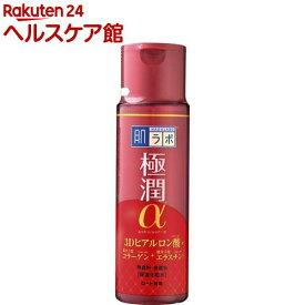 肌ラボ 極潤α ハリ化粧水(170ml)【肌研(ハダラボ)】