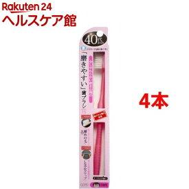 40代からの磨きやすい歯ブラシ 先細 LT15(4本セット)