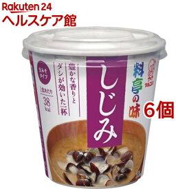カップ 料亭の味 しじみ(6コ)【more20】【料亭の味】[味噌汁]