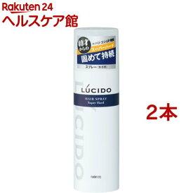 ルシード ヘアスプレー スーパーハード(180g*2コセット)【ルシード(LUCIDO)】