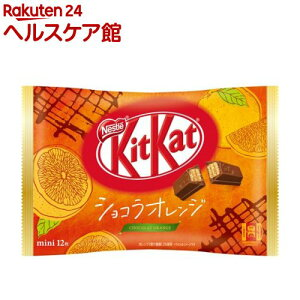 キットカット ミニ ショコラオレンジ(12枚入)【キットカット】
