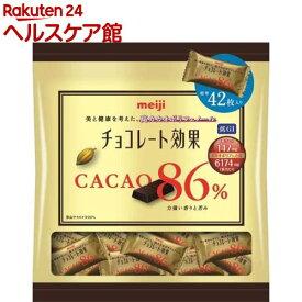 チョコレート効果 カカオ86%(210g)【spts3】【チョコレート効果】[おやつ お菓子]