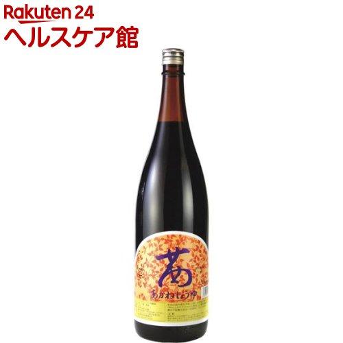 オーサワ 茜醤油(1.8L)【オーサワ】