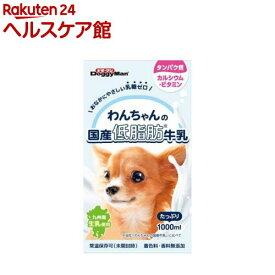 ドギーマン わんちゃんの国産低脂肪牛乳(1L)【ドギーマン(Doggy Man)】