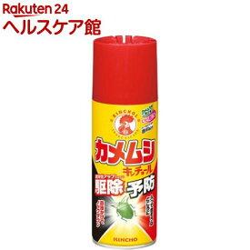 カメムシキンチョール H(300ml)【キンチョール】