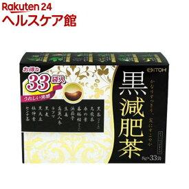 黒減肥茶(33包)【more20】【井藤漢方】