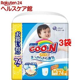 グーン パンツ まっさらさら通気 Mサイズ(74枚入*3コセット)【グーン(GOO.N)】