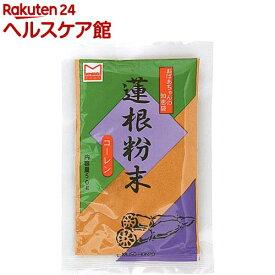 ムソー食品工業 蓮根粉末 コーレン(50g)【spts1】【more20】