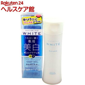 モイスチュアマイルド ホワイト ミルキィローション b(140ml)【モイスチュアマイルド】
