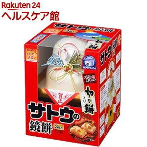 サトウの鏡餅 切り餅入り(150g)