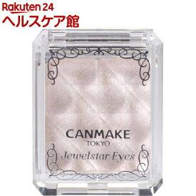 キャンメイク(CANMAKE) ジュエルスターアイズ 10 ハートスノーホワイト(1コ入)【キャンメイク(CANMAKE)】