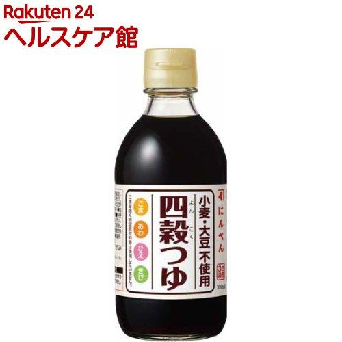 にんべん 四穀つゆ(300mL)
