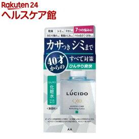 ルシード 薬用 トータルケア ひんやり化粧水(110ml)【ルシード(LUCIDO)】