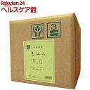 萬世酒造 麦仙人 麦焼酎 25度(20000ml)
