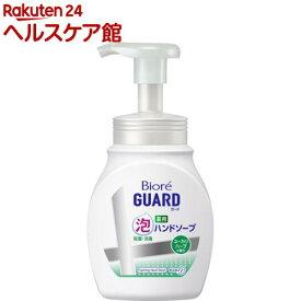 ビオレガード 薬用泡ハンドソープ ユーカリハーブの香り ポンプ(250ml)【ビオレ】
