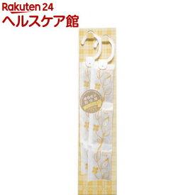植物成分 防虫剤 クローゼット用 ひのきの香り(2本入)【森の生活】