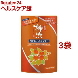 薬用 柿渋 リンス イン シャンプー(350mL*3コセット)【more20】【薬用柿渋(熊野油脂)】