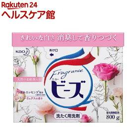 フレグランスニュービーズ 粉末 洗濯洗剤 大(800g)【ニュービーズ】
