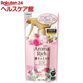 ソフラン アロマリッチ 香りのミスト ダイアナの香り つめかえ用(250ml)【more30】【ソフラン】