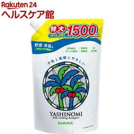 ヤシノミ洗剤 野菜・食器用 特大 つめかえ(1.5L)【spts6】【slide_e6】【ヤシノミ洗剤】