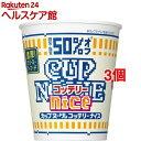 日清 カップヌードル コッテリーナイス 濃厚 クリーミーシーフード(56g*3個セット)【カップヌードル】