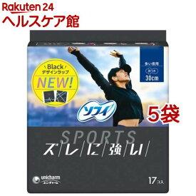 ソフィ スポーツ SPORTS 多い夜用 羽つき 30cm(17枚入*5袋セット)【ソフィ】