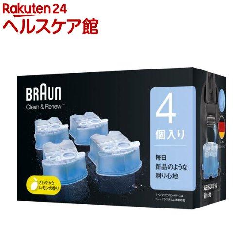 ブラウン クリーン&リニューシステム専用 洗浄液 カートリッジ CCR4 CR(4コ入)【ブラウン(Braun)】[【201304mama_papa】]