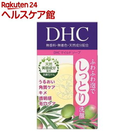 DHC マイルドソープ SS(35g)【more30】【DHC】
