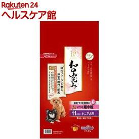 JPスタイル 和の究み 超小粒 11歳以上のシニア犬用(4.2kg)【ジェーピースタイル(JP STYLE)】[ドッグフード]