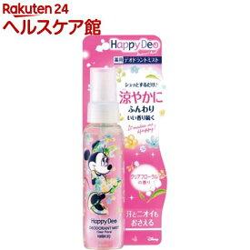 マンダム ハッピーデオ デオドラントミスト クリアフローラルの香り(80ml)【ハッピーデオ】