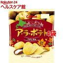 ア・ラ・ポテト うすしお味(80g*4袋セット)