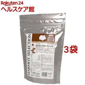 モルモットセレクション(3.5kg*3コセット)【セレクション(SELECTION)】