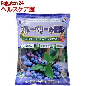 ブルーベリーの肥料(2kg)