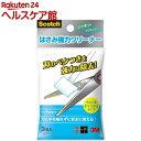スコッチ はさみ強力クリーナー NK-CL3(3枚入)