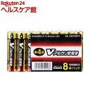 アルカリV電池 単4(8本入)