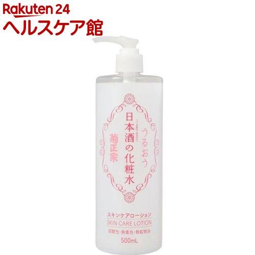 菊正宗 日本酒の化粧水(500mL)