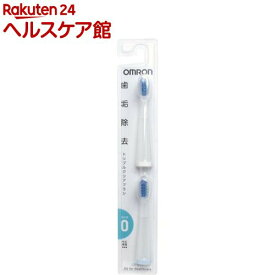 オムロン 音波式ブラシ用 トリプルクリアブラシ SB-070(2コ入)