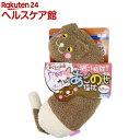 キャティーマン あごのせ猫枕 たびニャン(1コ入)【キャティーマン】